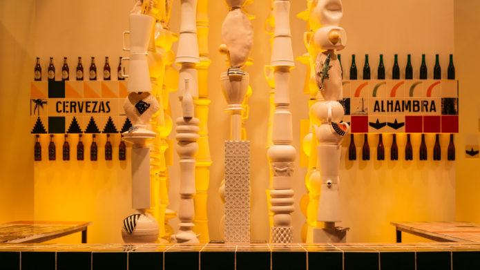 A las puertas Premio Cervezas Alhambra de Arte Emergente