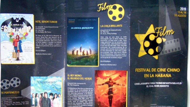 Primera edición del Festival de Cine Chino en La Habana
