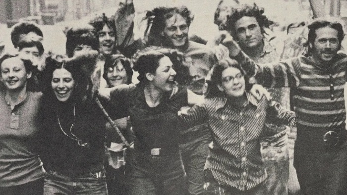 """Patricia & Phillip Frost Art Museum. """"Art after Stonewall, 1969 - 1989"""""""