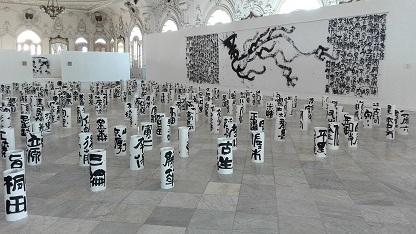 The Japanese artist and calligrapher Hamano Ryuho exhibits in Havana
