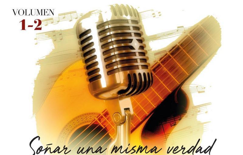 """Bis Music te regala un  """"Verano de canciones"""""""