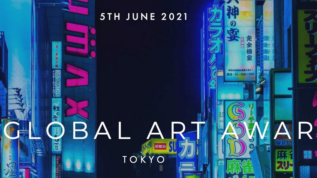 WIN free exhibition in Tokyo, Japan for 2022