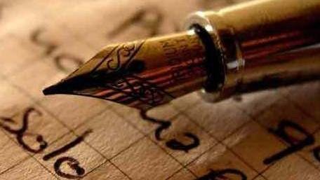 Otorga la Unión de Escritores en Cuba los Premios David 2021