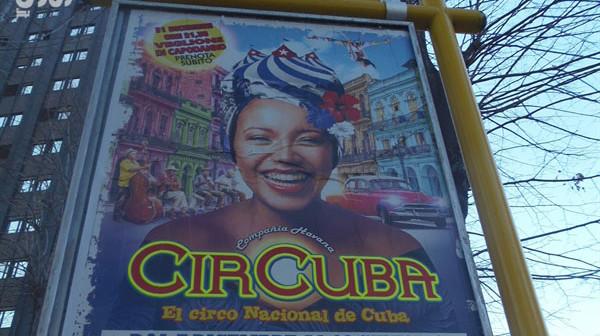 Compañía de circo HAVANA en Roma