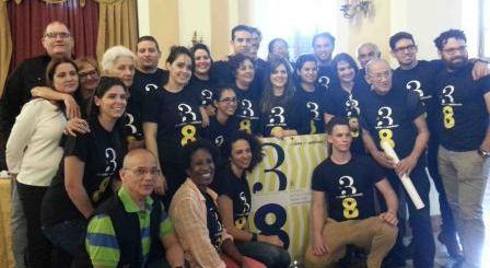 El equipo del 38 Festival del Nuevo Cine Latinoamericano