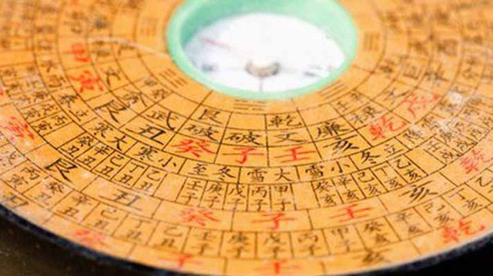 Ancient Chinese Oracle Makes It to UNESCO Treasure List