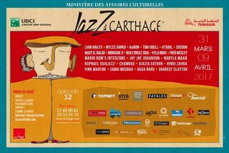 Túnez celebra una nueva edición del festival de jazz de Cartago
