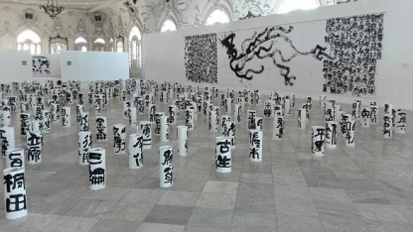 The Japanese artist and calligrapher Hamano Ryuho exhibits in Havana