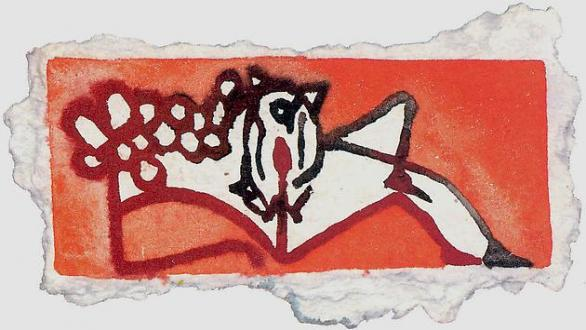 Evening Raga #73a, 1992. Watercolor on handmade Indian paper. 2.48 x 4.25 in.